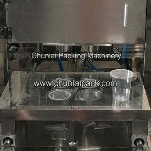 Vertical Vacuum Soy Milk Cup Sealing Machine pictures & photos