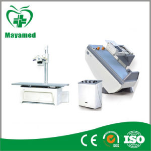 500mA Medical X-ray Machine (KB500R(CDG) pictures & photos