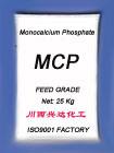 Monocalcium Phosphate (CX-0906)