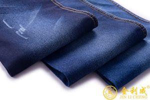 "10oz 60"" Dark Blue Stretch Cotton Denim Fabric pictures & photos"