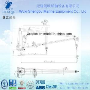 Deck Crane Electric Slewing Crane (SMCE5)