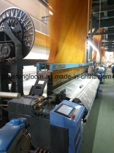 340cm Twin Beam 4 Color Airjet Loom with Electronic Jacquard pictures & photos
