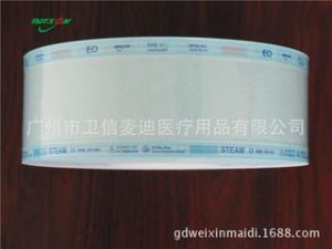 High Quality Heat-Sealing Gusseted Reel Pouch with CE &ISO pictures & photos