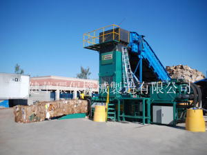 Automatic Waste Paper or Plastic Baler (KHM-300)