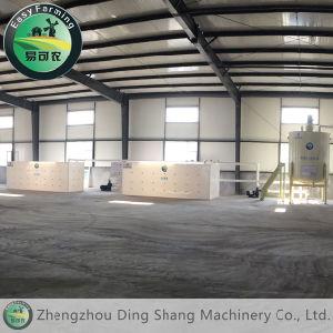 The Biogas Liqud Treatment Production Line pictures & photos