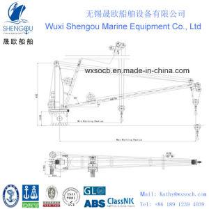 Electric Crane for Ship (SMCE5)