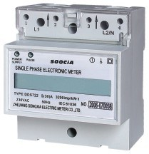 Single Phase Electric DIN Rail Meter