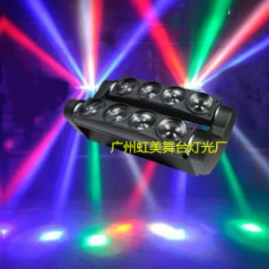 LED Stage Light LED Spider Light with Hight Bright Effect pictures & photos