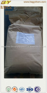 Distilled Monoglyceride Glycerol Monostearate (GMS/DMG) Additive in Food-E471 Chemical