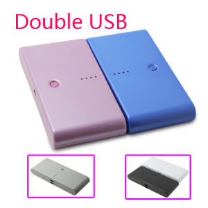 20800mAh High Capacity Power Bank