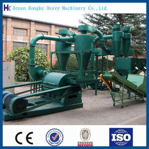 Hgm Series Three-Ring Ultra-Fine Grinding Mill/Three-Ring Medium Speed Mill pictures & photos