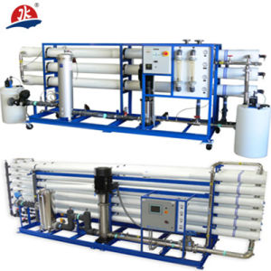 Sea Water Desalination Ultra Low Pressure RO System Membrane Manufacturer pictures & photos