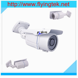 MP/HD 1.0 Megapixel Progressive CMOS Sensor 1080p Ful HD IP Camera with Poe Function for CCTV Video Surveillance System (FL-IPS-512V)