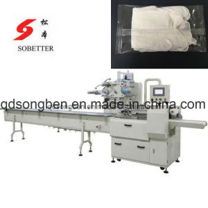 Pillow Packaging Machine for Gloves pictures & photos