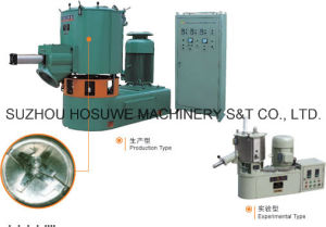 Shr Series 5-2000L High-Speed Heating Mixer pictures & photos