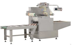 Modified Atmosphere Packaging Machine (RZ-MAP-150C) pictures & photos