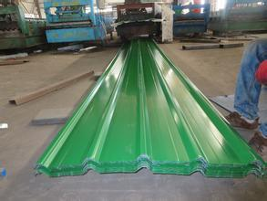 Colorful Metal Roofing Sheet with Best Price pictures & photos