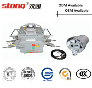 Stong Zw20-12 Type Outdoor Intelligent Hv Vacuum Circuit Breaker pictures & photos