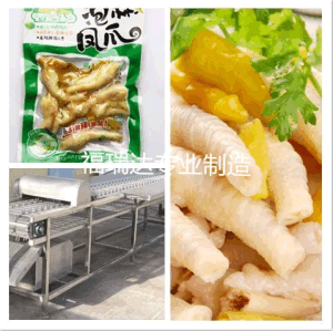 Poultry Slaughtering: Chicken Claw / Feet Cutting Machine (Stainless Steel) pictures & photos