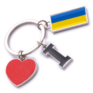 New Custom Metal Souvenir Ukraine Keyring pictures & photos