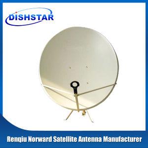 Ku Band 90cm Satellite Dish Antenna with Wall Mount Base