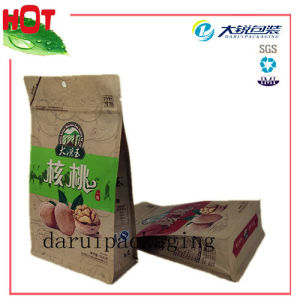 1.5kg Nut Food Box Pouch (DR2-BP03)