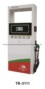 Gas Station Filling Pump Single Popular Model Two LCD Displays pictures & photos