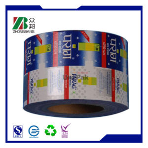 China Supplier Hot Sale Food Packaging Film pictures & photos