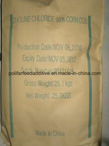 Choline Chloride 70%Min pictures & photos