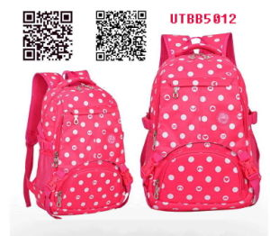 Shoulder Bag, School Bag, Backpack, Fashion Bag (UTBB5012)