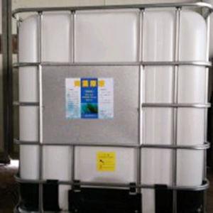 Sargassum Zinc Fertilizer pictures & photos