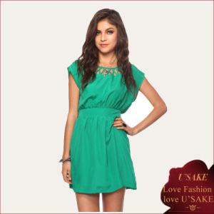 Ladies Stylish Cap Sleeve Green Satin Dress (S304087)