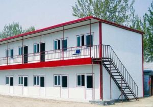 Temporary Office & School Prefabricated House, Building pictures & photos
