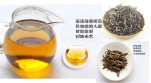 50g Yellow Bud Yellow Tea pictures & photos