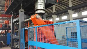 1000L-5000L Big/Large Blow Molding Machine pictures & photos