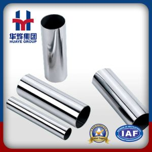 Factory Price Stainless Stee Round Welded Decoration Pipe Tube pictures & photos