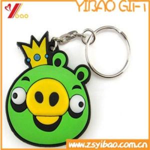Customed Logo PVC Keychain Souvenir pictures & photos