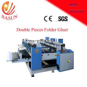 Automatic Double Piece Paper Folding Machine Qyhx-2000A pictures & photos