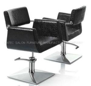 Styling Chair (OTC-68119IG)