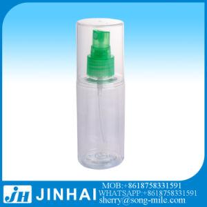 Pet Bottle with Plastic Mini Tigger Sprayer Gun Mist Sprayer pictures & photos