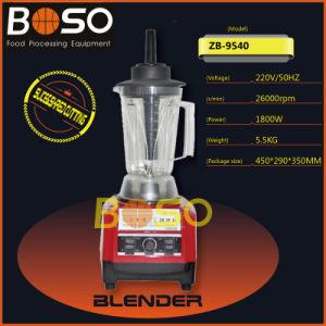 Commercial Mini Juicer Blender Witch CE (ZB-9540)