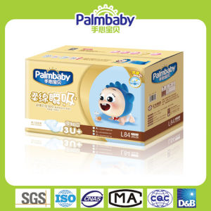 Palmbaby Baby Diaper Chinese Manufacturer pictures & photos