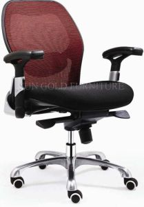 High Quality Mesh Fabric Manager Chair (SZ-OC046) pictures & photos