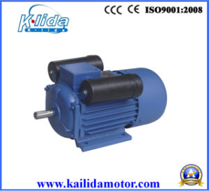 Single Phase Double Capacitor Start Running Electric Motor pictures & photos