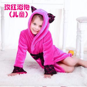 Kuka Kids Kigurumi Robe