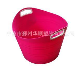 Laundry Basket, Flexible Tub (HS08)