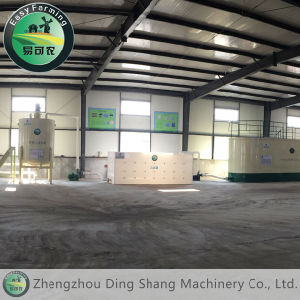 The Biogas Liqud Treatment Production Line