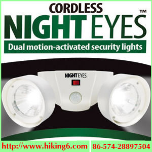 Night Eyes Security Lights, Night Light, Night Eyes pictures & photos