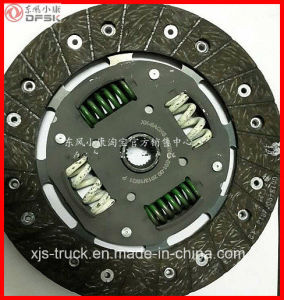Dfsk (Sokon) Engine Clutch Plate for Dk15 pictures & photos