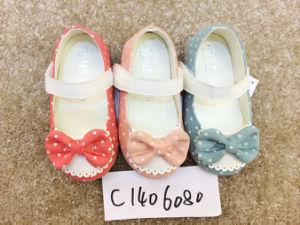 Toddler Girl Soft Dress Shoe Supplier (C1406080)